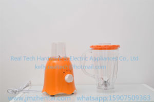 1.5L Plastic Glass Jar 2 in 1 Electrical Blender pictures & photos
