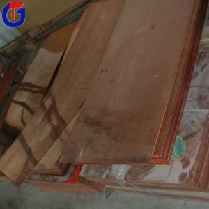 Copper Sheet, Copper Plate C1100, C1220 pictures & photos