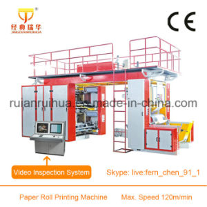 Chamber Doctor Blade High Speed Printing Machine for Paper pictures & photos