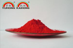 Pigment Red 21 for Water Based Ink. Scarlet Power, P. R. 21 (YHR2101)