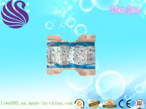 Competitive Price Baby Diaper China Manufacturer pictures & photos