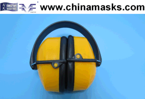CE Sound Proof Hearing Protection Earmuff pictures & photos