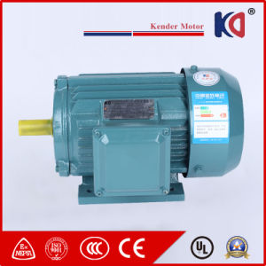 AC Induction Phase Motor for Agricultural Machinery pictures & photos
