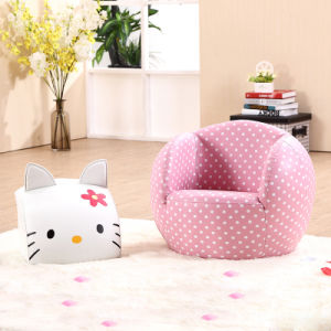 Cat Face Children Ball Shape Sofa in Pink & White (SXBB-24) pictures & photos