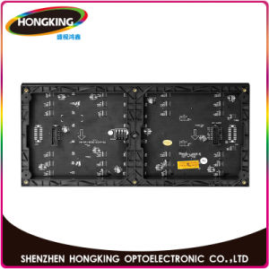 High Quality Full Color Indoor Rental LED Screeen Display pictures & photos