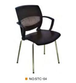 Office Single Chair pictures & photos