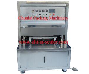 Kis-4 Gas Flush Cup Pack Sealer Machine pictures & photos
