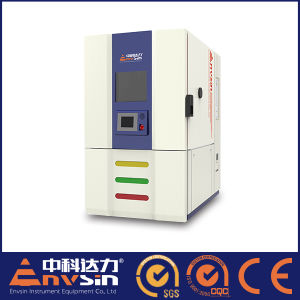 New Stability Temperature Test Machine