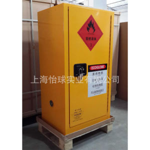 Westco 16 Gallon Safety Storage Cabinet for Flammables and Combustibles pictures & photos