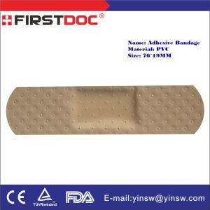 76X19mm PVC Skin Waterproof First Aid Adhesive Plaster
