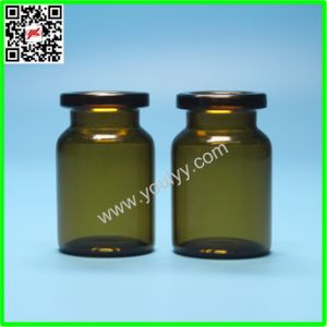 Pharmaceutical Glass Vials for Injection pictures & photos