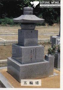 Granite Stone Monument / Tombstone with Custom Design - Tt38 pictures & photos