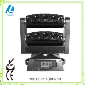 10PCS*12W White Mini Moving Head Light Stage Light (PL-A065B)