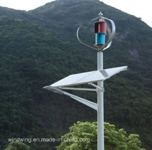 200W Maglev Windmill Generator for LED Light Project pictures & photos