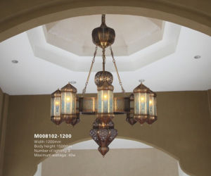Moroccan Restaurant Brass Chandelier Lamp Hanging Suspended Lighting (KAM008102-1200) pictures & photos