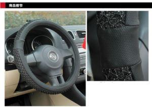Ice Silk Auto Steering Wheel Cover
