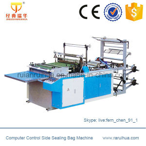 Side Sealing Plastic Cloth Bag Making Machine pictures & photos