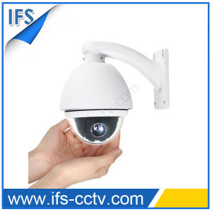 Ahd Mini High Speed PTZ Dome Camera CCTV Security Camera pictures & photos