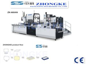 Rigid Set-up Box Making Machine (zk-660A) pictures & photos
