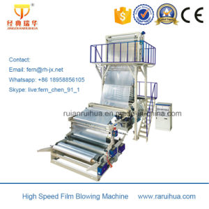 HDPE/LDPE/LLDPE High Speed Extrusion Blow Film Machine pictures & photos