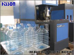 Wide Mouth Jar Pet Semi-Auto Blow Molding Machine Hb-M400 pictures & photos