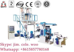 LDPE /HDPE Film Blowing Machine (SJ-80) pictures & photos