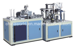 Insulate Cup Sleeve Making Machine pictures & photos