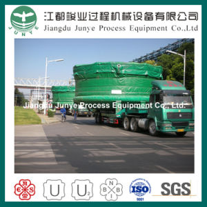Stainless Steel Storage Tank Jjpec-S110 pictures & photos
