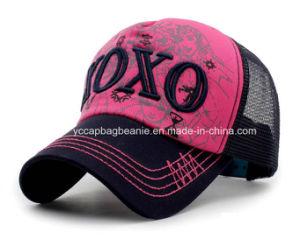 Fashion Ladies Trucker Mesh Hat pictures & photos