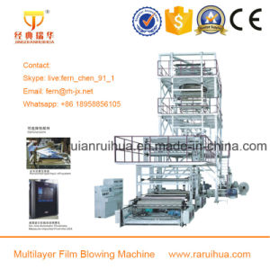 Three Layer Common Extruding Rotary Die Film Blowing Machine pictures & photos
