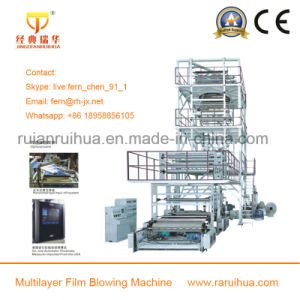 Agricultural Mulch Film Blowing Machine pictures & photos