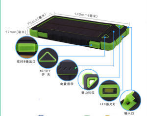 8000mAh Wateproof Power Bank Portable Solar Mobile Charger pictures & photos