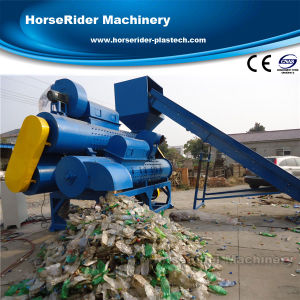 PET Flake Recycling Machine pictures & photos