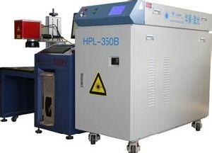 Fiber-Optic Transmission Laser Welding Machine pictures & photos