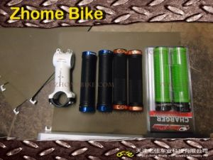 Bicycle Parts/Bike Parts/Rubber Grips PVC Grips Lock-on Grips pictures & photos