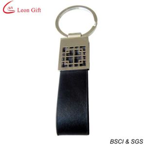 Cheap Customized Logo Genuine Leather Keyring pictures & photos