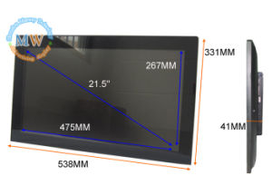 Auto Video and Music Digital Photo Frame 21 Inch Vesa Wall Mount or Desktop (MW-2151DPF) pictures & photos