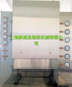 Gms600-6000 Vial Tunnel Sterilizing Laminar Flow Oven pictures & photos