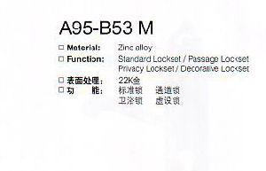 A95-B53 M Stlye Luxury Door Lock Series pictures & photos