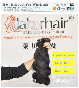 Unprocessed Labor Hair Extension 105g (+/-2g) /Bundle Natural Brazilian Virgin Hair Body Wave 100% Human Hair Weaves Grade 8A pictures & photos