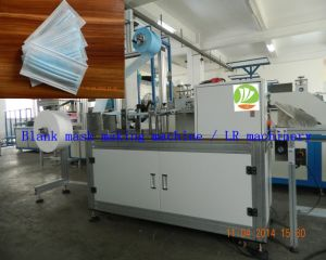 Automatic PP PE Nonwoven Face Mask Blank Making Machine pictures & photos