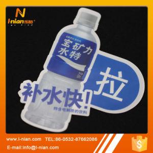 Custom Weatherproof Outdoor Use PVC Sticker pictures & photos