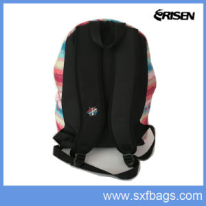 2016 New Cute Designed Lovely Kids School Bags pictures & photos
