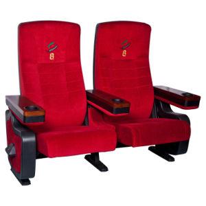 Cinema Seating/Cinema Chair/Cinema Seat Bs-832