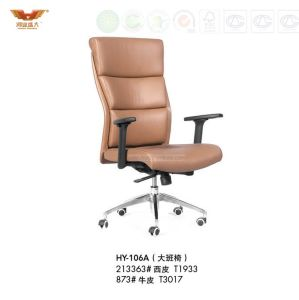 High Quality Office Leather Chair with Armrest (HY-106A) pictures & photos