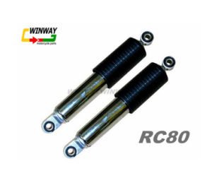 Ww-6271 RC80 Damper. Motorcycle Shock Absorber, pictures & photos