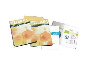 High Quality Custom Printed C2s Paper Business Catalog