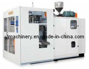 12L Plastic Extrusion Blow Molding Machine (YJB70-12L)