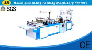 Soft Handbag-Making Machine/Handle Bag Machine/ Plastic Bag Machine/ Bag Making/Plastic Bag Machine/Film Bag Machine (YTRQL)