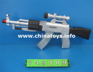 New Plastic Toy Battery Operated Flash Gun with Music (749109) pictures & photos